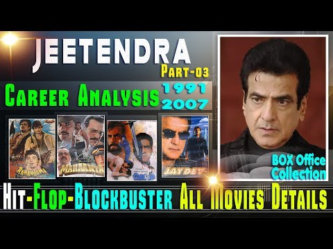 Jeetendra Box Office Collection Analysis Hit and Flop Blockbuster All Movies List. Part 03
