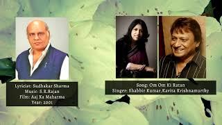 Sudhakar Sharma - Song - Om Om Ki Ratan   Singer - Shabbir