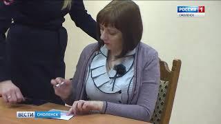 В Смоленск на ПМЖ. Бывшим иностранцам вручили паспорта РФ