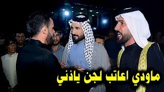 عتاب صلاح الحرباوي على ربعه وشوف الرد من ابو يونس الخفاجي و كرار البصيري هزو الملعب هز
