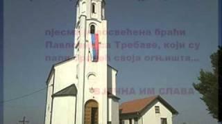 Barabe - pjesma palim junacima ( braći Pavlović )