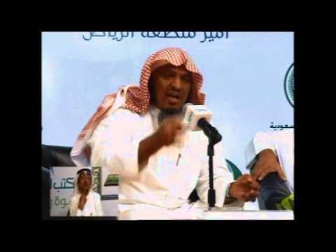 سلميان الجبيلان وصالح الحمود :: محاضرة بملتقي شباب الرياض