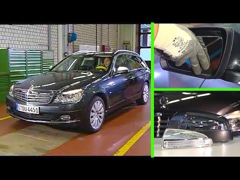 Mercedes-Benz C-Klasse   Außenspiegel ausbauen (W204)