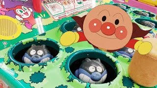 アンパンマン アンパンチでバイキンマンをやっつける! かくれんぼ大作戦♪もぐらたたき ゲーム おもちゃ アニメ Anpanman Toy Kids