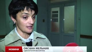 Ігоря Мосійчука забрали з суду у важкому стані