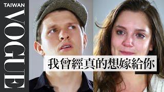沒上床就不算劈腿?前女友哭訴:「為什麼不乾脆和我分手?」|你的前男女友們|Vogue Taiwan