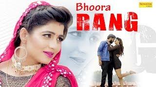 Bhoora Rang   Sonika Singh & Sonu Kundu   TR & Ruchika Jangid   Haryanvi Song   Latest Haryanvi 2019