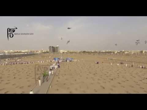 جولة جوية ببقيع الغرقد بالمدينة المنورة