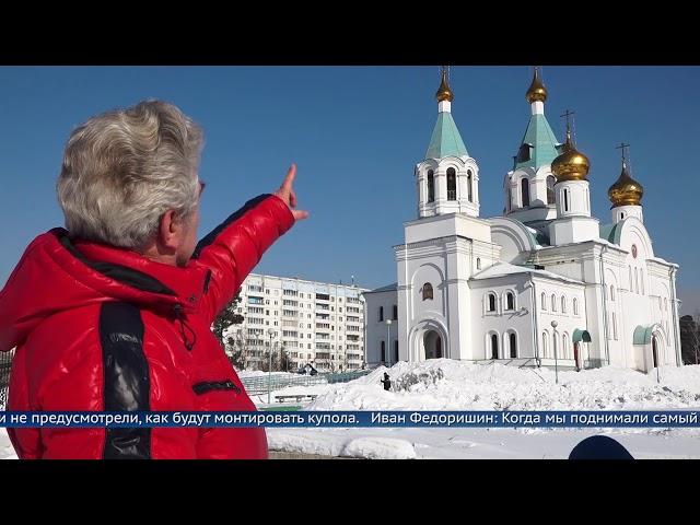 «Почётный строитель России» живёт в Ангарске