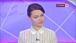 Қорытынды жаңалықтар 20:00 (16.03.2018 ж.)