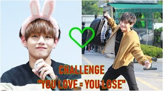 Don't Fall In Love With KIM TAEHYUNG (김태형 BTS) Challenge!