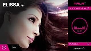 تحميل اغاني Elissa - Law Long version   اليسا - لو MP3