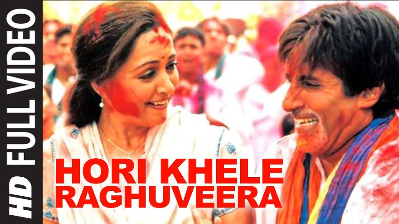Hori-Khele-Raghuveera-Lyrics-In-Hindi