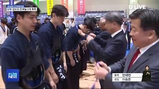 [공통] 성북구청 검도단…창단 첫 대회에서 은메달 2개