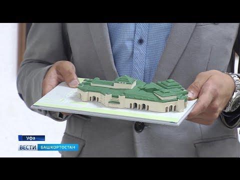 Уфимские студенты создают уникальные тактильные макеты башкирских достопримечательностей