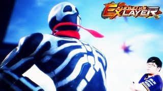 JUSTIN WONG IS ALREADY DOMINATING (Fighting EX Layer)