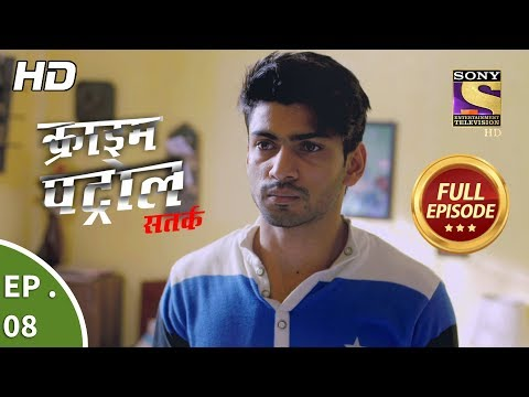By Photo Congress || Crime Patrol 2017 June Download