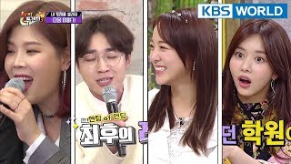 Happy Together | 해피투게더 –Kim Sejeong(gugudan), Han Boreum, LYn, Lee seokhoon, etc [ENG/2018.02.01]