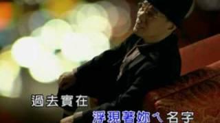 陳雷-我最愛的人就是你【練唱版】