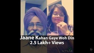 Jaane Kahan Gaye Woh Din | Mukhwinder Singh | Sehaj