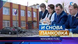 Прокуроры ответили на вопросы жителей Панковки о медицине