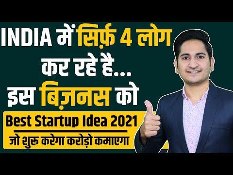, title : 'जो शुरू करेगा करोड़ो कमाएगा💰🤑, New Business Ideas 2021, Small Business Ideas, Low Investment Startup