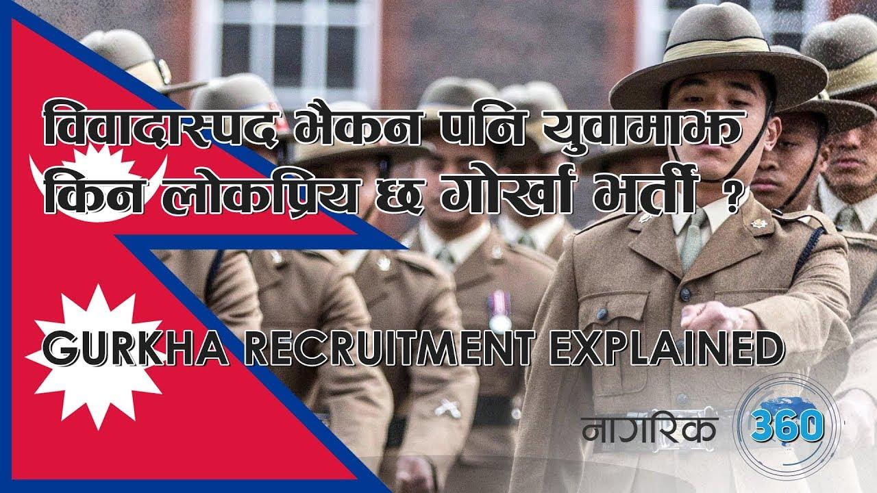 Gurkha recruitment: A matter of pride!