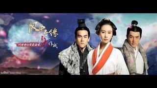 """Sound of the Desert M/V """"Thank You"""" (English sub) Cecilia Liu,  Hu Ge &  Eddie Peng"""