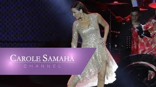 Carole Samaha - Ghali Alayi Live Byblos Show 2016 / مهرجان بيبلوس ٢٠١٦