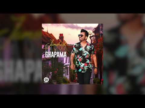 Jamshid - Ha Nina Ghapama (Клипхои Эрони 2019)