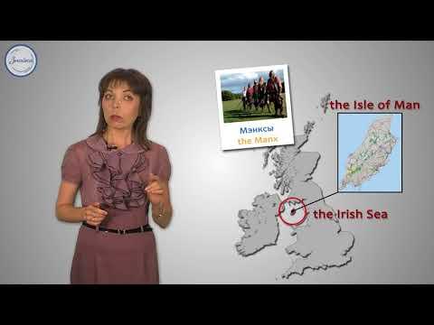 Достопримечательности Британских островов