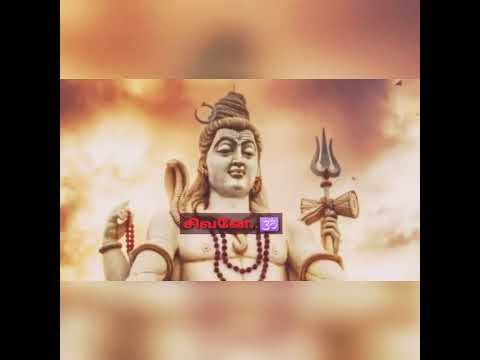 New WhatsApp Status | Tamil | Lord Siva | Cut Song