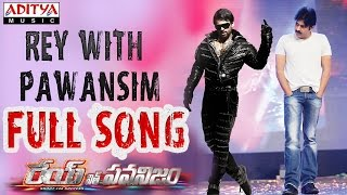 Rey With Pawansim Full Song || Rey Movie || Sai Dharam Tej, Sradha Das