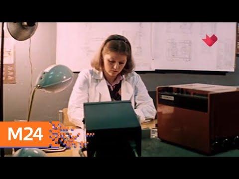 """""""Песни нашего кино"""": """"Я поля влюбленным постелю"""" - Москва 24"""