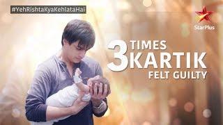 Yeh Rishta Kya Kehlata Hai | Kartik feels guilty