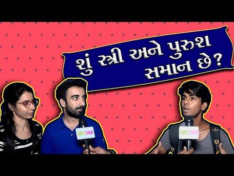 What is Feminism According to Gujaratis?   Rajkot