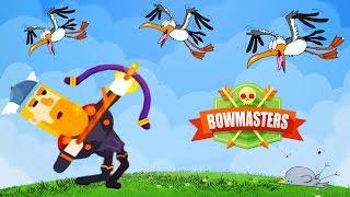 Bowmasters ОХОТА НА ПТИЦ Безумная мультяшная игра БИТВА МУЛЬТ ГЕРОЕВ