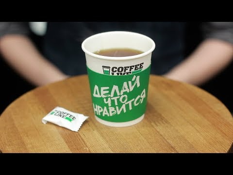 Франшиза Coffee Like. Как это работает на июнь 2017