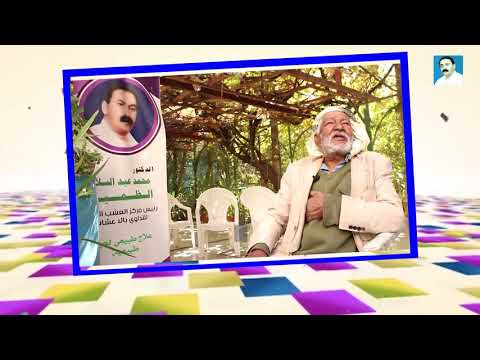 شفاء من البواسير بالاعشاب ـ محمد عبدالله الديلمي ـ صنعاء