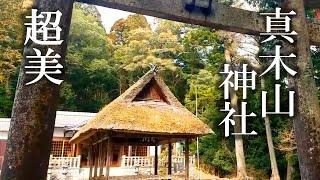 Beautiful Kaguraden (hall for Shinto music and dance) Worshiping a rural shinto shrine of japan.