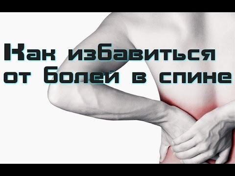 Боль слева сзади выше шеи