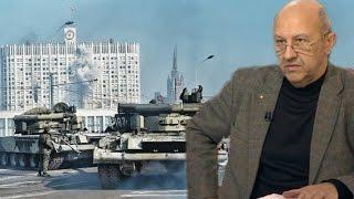 Кто вывел танки на улицы Москвы. Андрей Фурсов.