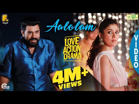 Aalolam Song - Love Action Drama - Nivin Pauly, Nayanthara