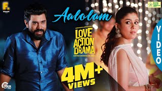 Aalolam Video Song | Love Action Drama Song | Nivin Pauly Nayanthara | Shaan Rahman | Official