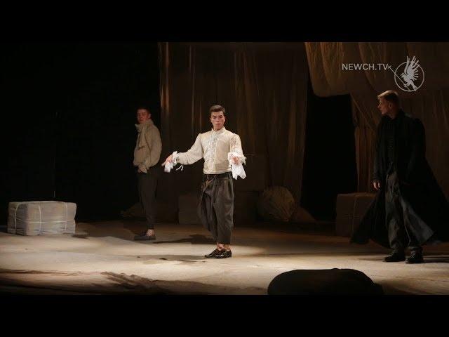 Театральна прем'єра «СКАПЕН» | Телеканал Новий Чернігів