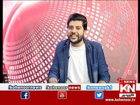 Kohenoor@9 17 October 2020 | Kohenoor News Pakistan