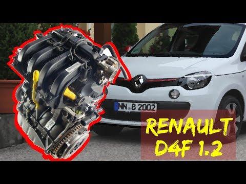 Фото к видео: Двигатель Renault D4F (1.2) - Маленький, но Удаленький