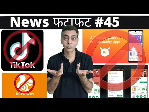 TikTok, 2 Xiaomi apps, UCBrowers and many more apps banned in India