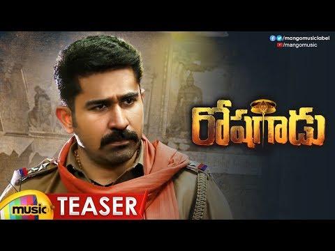 Roshagadu Movie Teaser