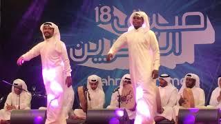 ياعويشه ( مروبع ) - فرقة اسماعيل دواس تحميل MP3